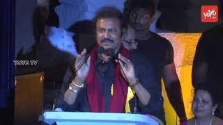Mohan Babu Speech at TSR kakatiya Lalitha Kala Parishat Felicitation