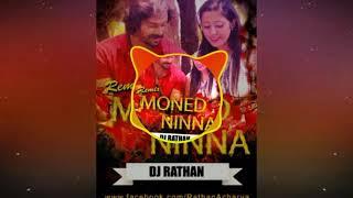 MONED NINA    DJ RATHAN    BARSA TULU MOVIE