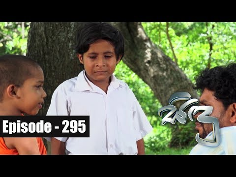 Sidu | Episode 295 22nd September 2017