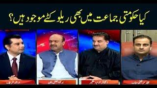 Power Play   Arshad Sharif   ARYNews   17 June 2019