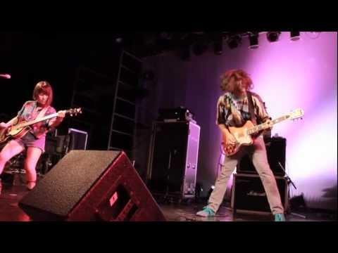 Deerhoof - Giga Dance