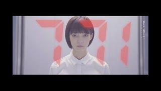 Download lagu 感覚ピエロ『ハルカミライ』  (TVアニメ「ブラッククローバー」OP)