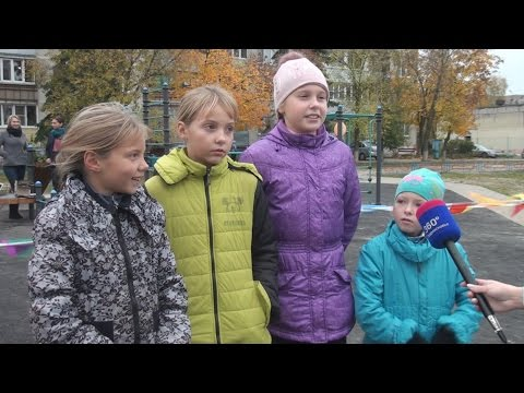 ТВЭл - Открытие новой детской площадки в Электрогорске (07.10.16)
