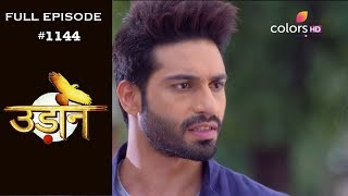 Udann Sapnon Ki - 2nd October 2018 - उड़ान सपनों की - Full Episode