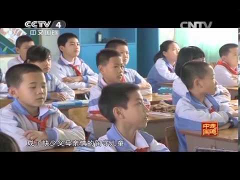 中國-走遍中國-20140311《城鎮化-安家的故事》(3)做個城里人