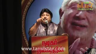 Sivaji Ganesan 88th Birthday Celebration