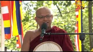 Hiru Dharma Pradeepaya - Dharma Sakachchawa - 2019-09-13