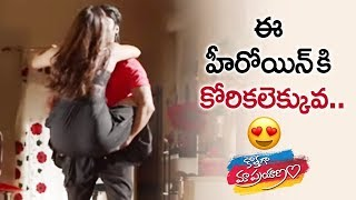 Heroine Yamini Bhasker Private Moments with Prayan