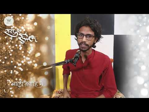 Abbas Qamar - Sada - E - Sukhan, Awaazgaah - a writomo initiative