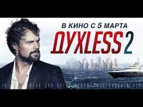 Новинки кино 2018 смотреть онлайн бесплатно без регистрации
