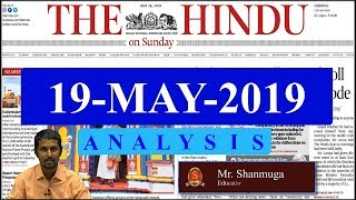 The Hindu News Analysis | 19th May 2019 | Daily Current Affairs - UPSC Mains 2019 - Prelims 2020