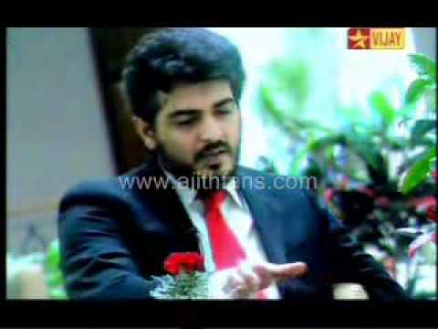 Vijay Tv Ajith Interview - Jan 1 2008 - Part 3 Of 4.flv video