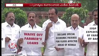 Kerala Congress MPs Stage Protest Over Farmers Loans | Parliament