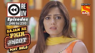 Weekly Reliv - Sajan Re Phir Jhoot Mat Bolo - 7th May to 11th May 2018 - Episode 246 to 250