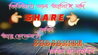 O dehi maloti assamese whatsapp status video