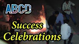ABCD Movie Success Celebrations | Allu Sirish | Rukshar Dhillon | #TeluguNews