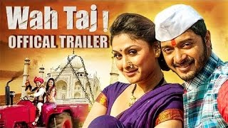 Wah Taj Official Trailer Launch   Shreyas Talpade   Manjari Fadnis   Viralbollywood