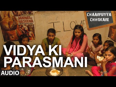 Exclusive: Vidya Ki Parasmani Full Audio Song | Chaarfutiya Chhokare | T-SERIES