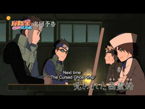 Naruto Shippuuden episode 225 trailer