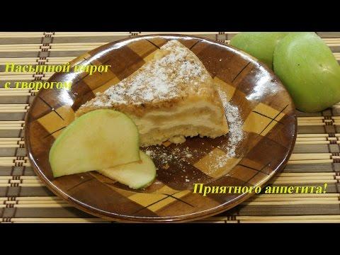Насыпной пирог с творогом в мультиварке рецепт с фото
