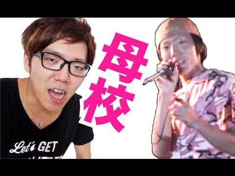 母校に突撃!&ヒカキンの高校時代の秘蔵映像!