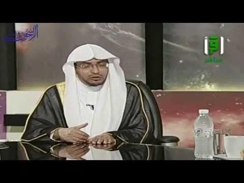 العرجون القديم - 23 بعنوان - مفردات من الحديث النبوي الشريف - الشيخ صالح المغامسي