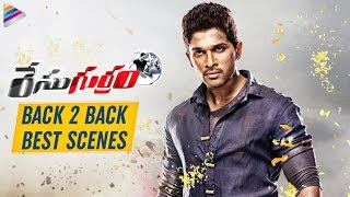 Allu Arjun Race Gurram Movie Back to Back Best Scenes | Shruti Haasan | Brahmanandam | Allu Arjun