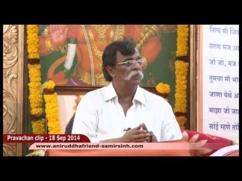 Aniruddha Bapu Hindi Discourse 18 Sep 2014 - घातक झूठा अहं (Harmful False Self)