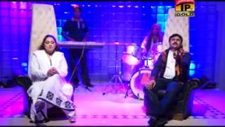 Boliyan | Mushtaq Ahmed Cheena And Kausar Japani | New Saraiki Songs | Thar Production