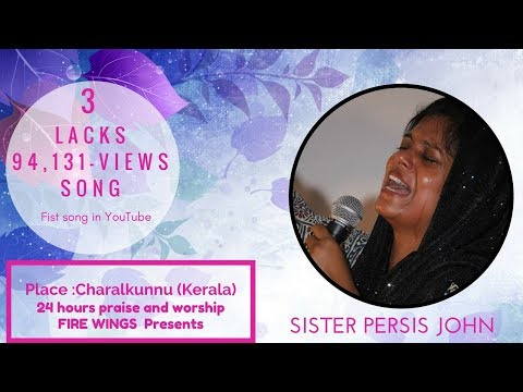 Hindi Christian Worship Song Ho Theri ..halee,,hallaluya..by  Sis Persis Delhi-fire Wings-2 video