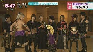 Wagakki Band 【和楽器バンド】 NHK G (14.10.2015)
