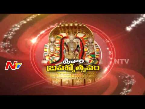 Srivari Garuda Vahana Seva to Start in Few Minutes | Trumala Sri Venkateswara Swamy