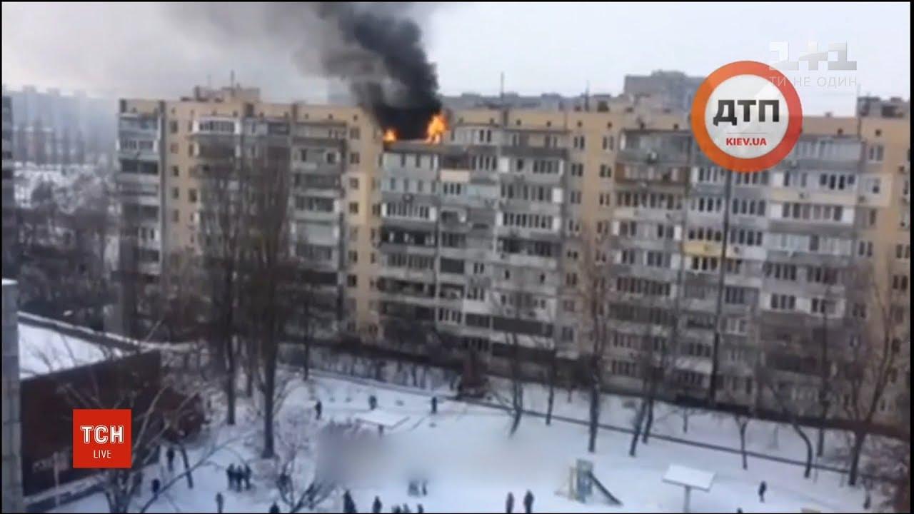 Пожежа на столичній Троєщині: спалахнула квартира на останньому поверсі багатоповерхівки