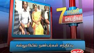 15TH JAN 7PM MANI NEWS
