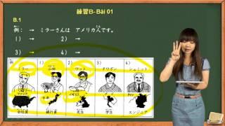 Học ngữ pháp tiếng Nhật online hiệu quả