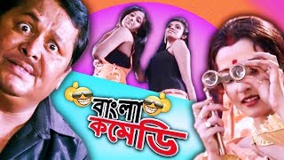 Kharaj Mukherjee hosts Fancy Dress Competetion(HD)Kharaj Mukherjee Comedy Clips#Bangla Comedy