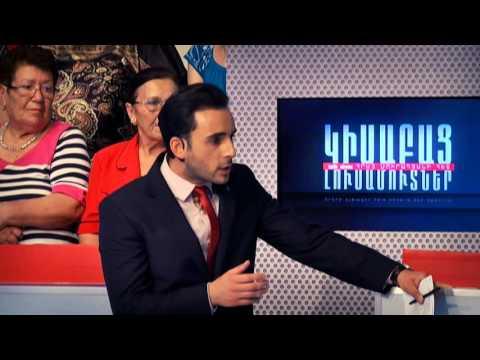 Kisabac Lusamutner eter 13.07.15 Sti Telerov