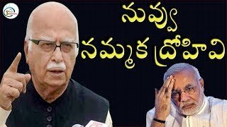 Modi Ur A Cheater - Adwani || 2day2morrow