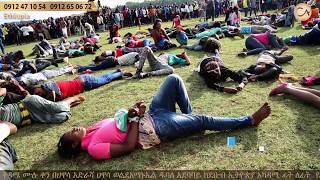 | Prophet Eyu Chufa | Amazing Deliverance - AmlekoTube.com