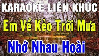 Karaoke Nhạc Sống Bolero Nhạc Vàng Trữ Tình | Liên khúc Hòa Tấu Em Về Kẻo Trời Mưa | Trọng Hiếu