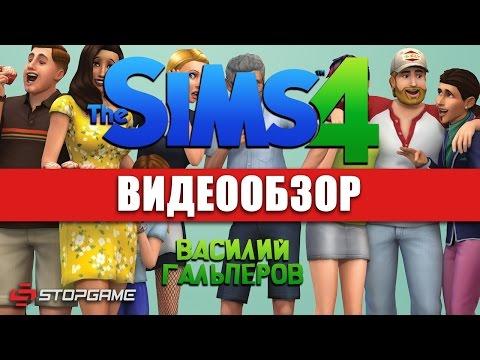 Обзор игры The Sims 4