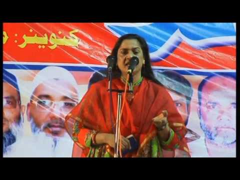 Lata Haya Nala Sopara Mushayera 14 12 2013 Minar 9823250416 video