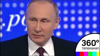 Большая пресс-конференция Владимира Путина состоится в декабре - СМИ2