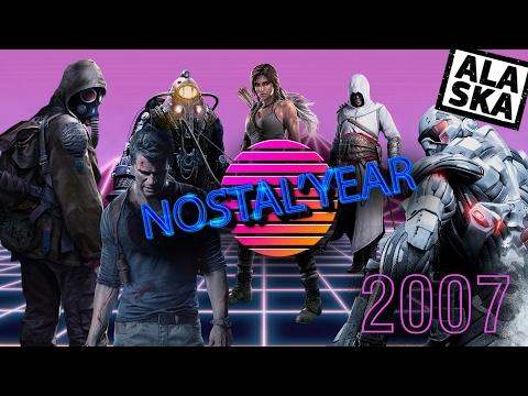 ЛУЧШИЕ ИГРЫ 2007 ГОДА (ЧАСТЬ 1) [Nostal'year]