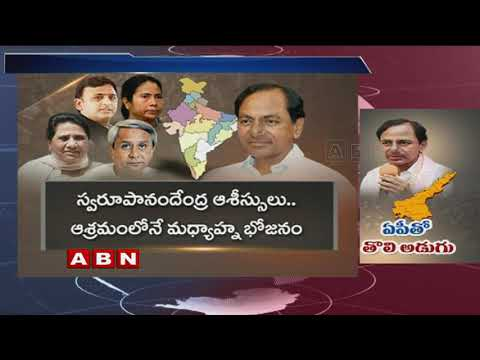 Telangana CM KCR to focus on National Politics | KCR to meet Mayawati Mamata and Patnaik |ABN Telugu
