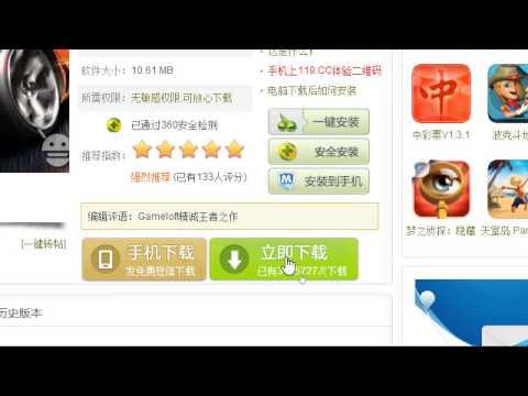 On HTC Explorer + FREE DOWNLOAD LINK [HVGA - 320x480] [HD] (*UPDATED