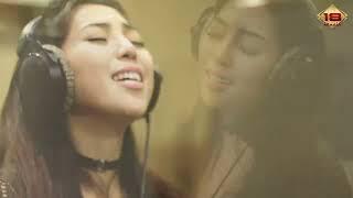 Nayunda Lelah Mengalah Official Music Audio