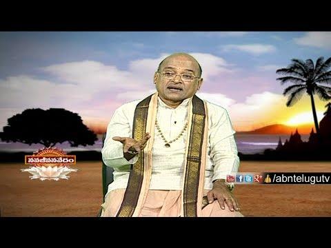 Garikapati Narasimha Rao About Lord Brahma | Nava Jeevana Vedam