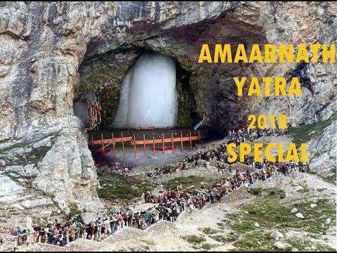 अमरनाथ यात्रा पर जाने के पहले जरूर जान ले बातें ,2018 || The Mystery Behind The Amaarnath Cave