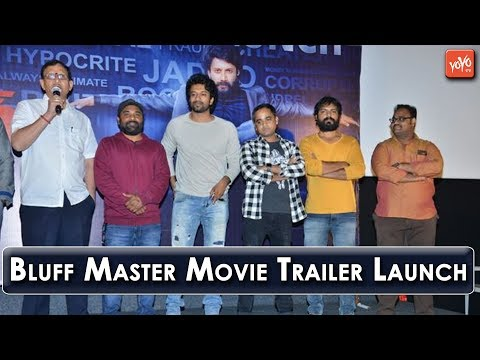 Bluff Master Movie Trailer Launch | Satya Dev | Nandita Swetha | Tollywood | YOYO TV Channel